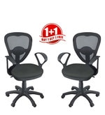 (Buy 1 and get 1 free)  Mesh 109 Series Ergonomic Chair in Black Colour