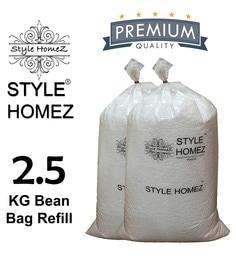 Bean Bag Refills: Buy Bean Bag Refills Online in India at Best
