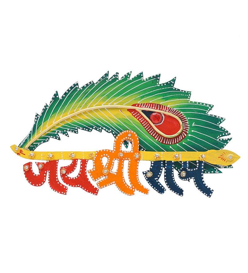 Buy 999store Jay Shree Ram With Peacock Feather Multicolor