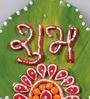 999Store Multicolour Wooden Handmade Diwali Ganesha Shubh Labh Door Hanging - Set of 2