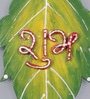 999Store Multicolour Wooden Handmade Diwali Green Leaves Shubh Labh Door Hanging - Set of 2
