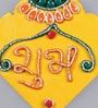 999Store Multicolour Wooden Handmade Diwali Katavrag Yellow Shubh Labh Door Hanging - Set of 2