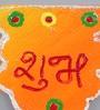 999Store Multicolour Wooden Handmade Diwali Shubh Labh Door Hanging - Set of 2
