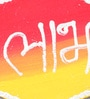 999Store Multicolour Wooden Handmade Diwali Star Shubh Labh Door Hanging - Set of 2