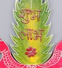 999Store Multicolour Wooden Handmade Peacock with Leaf Shubh Labh Door Hanging