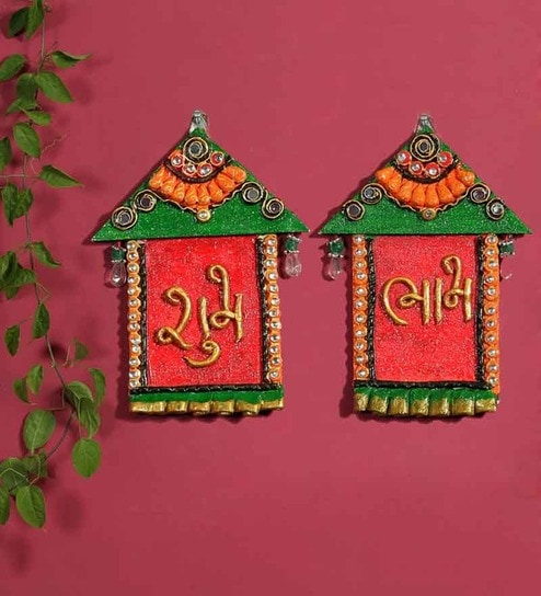 Aapno Rajasthan Hut Design Wall Art Hanging With Shubh And Labh By