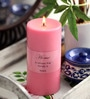 Rose Scented Colour Pillar Candle by Aroma India
