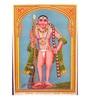 Original Oleograph - Ravi Varma Press(1892-1972) -Pandayudhpani (Balasubramanyam) - 10 X 14 Inch on Paper