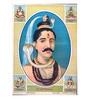 Original Oleograph - Ravi Varma Press(1892-1972) -Shri Kashi Vishwanath - 10 X 14 Inch on Paper