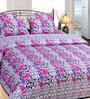 Azaani Pink Cotton Floral Double Bed Sheet (with Pillow Covers)