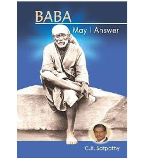Baba: May I Answer by Sterling Publishers Pvt Ltd Online