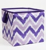 Bacati - MixNMatch Purple Storage Box Small by Bacati