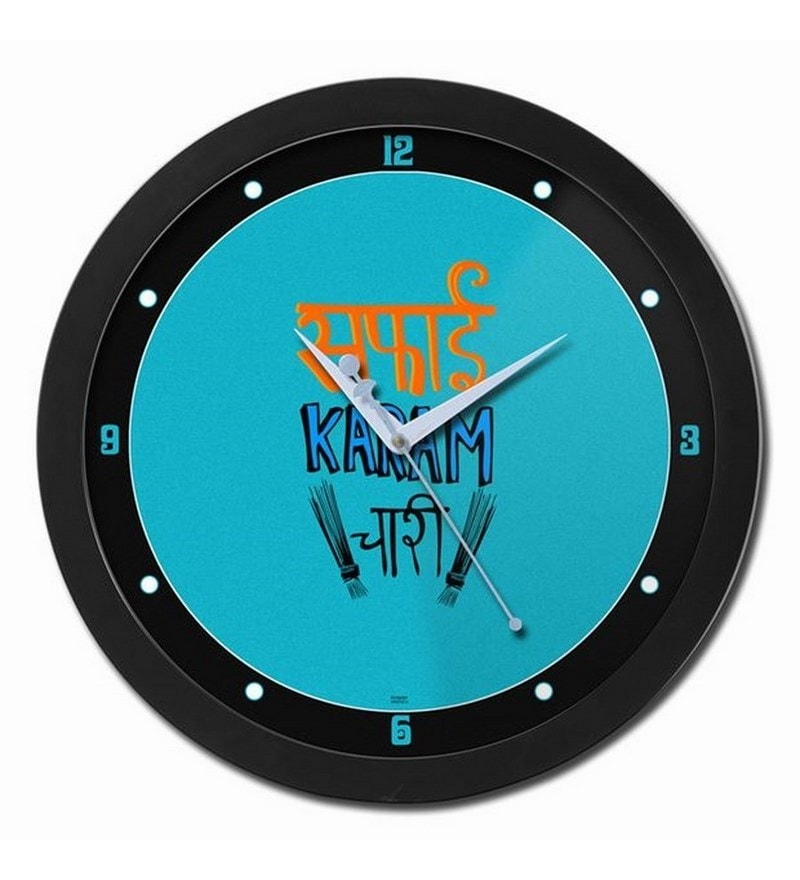 Bluegape Aam Aadmi Party Arvind Kejriwal Symbol Glass Wall Clock By
