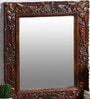 Aubrey Square Wall Mirror in Carved Solid Wood Frame by Art of Jodhpur