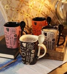 dd29b4b6a91 Slogan Mugs: Buy Slogan Mugs Online in India at Best Prices - Mugs ...