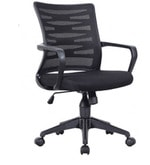 Contour Ergonomic Chair in Black Colour