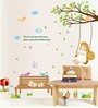 Vinyl Beautiful Day with Garden Wall Sticker by Cortina