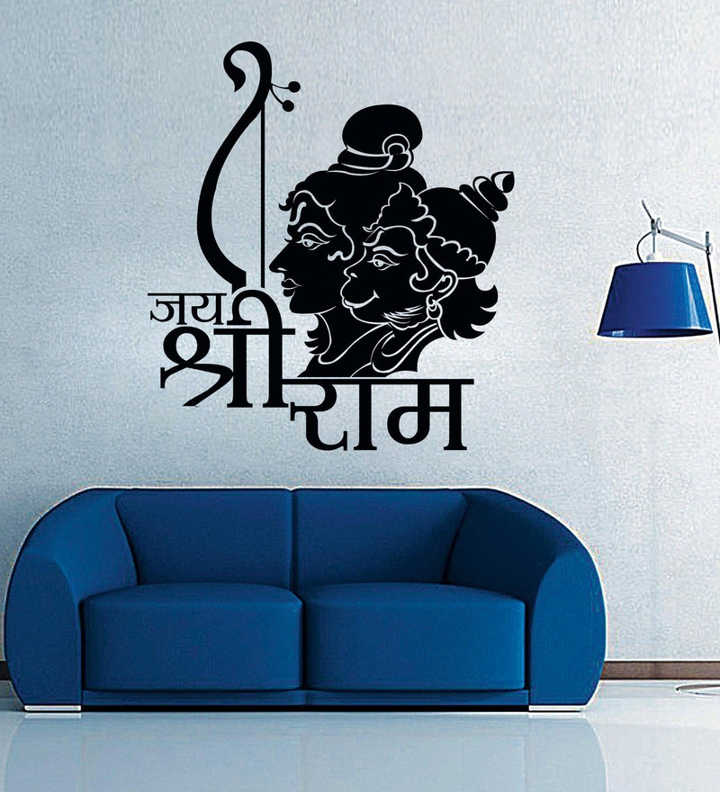 Vinyl Shree Ram Wall Sticker in Black by Creative Width