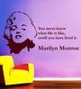 Creative Width Vinyl Marilyn Monroe Quote Wall Sticker in Burgundy