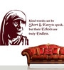 Creative Width Vinyl Mother Teresa Wall Sticker in Burgundy