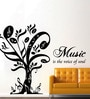 Creative Width Vinyl Music Is The Voice Of Soul Wall Sticker in Black