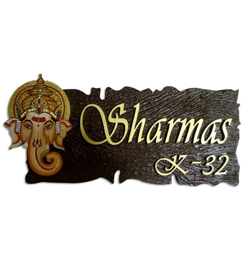 Buy customisable brown mdf wood ganesha design name plate by craftedindia online name plates for Marathi name plate designs home