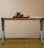 Delmar Console Table in Dual Tone Finish