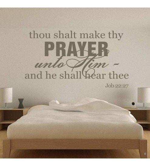 DeStudio Thou Shalt Make Thy Prayer Wall Sticker
