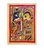 De Kulture Works Handmade Paper 11 x 15 Inch Ram Sita Wedding Ceremony Painting