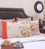 Multicolour Cotton 17 x 27 Pillow Cover - Set of 2 by Dreamscape
