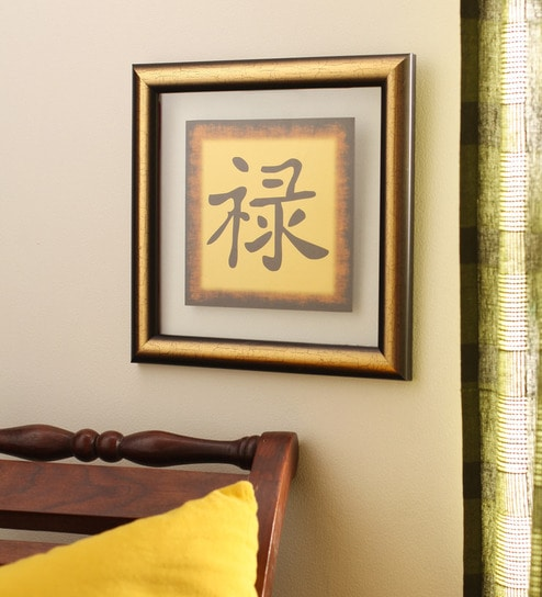 Buy Gold Foiling 9.5 x 9.5 Inch Feng Shui Zen Symbol for Prosperity ...