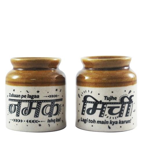 Ek Do Dhai Ceramic Salt & Pepper Jar Set - Set of 2
