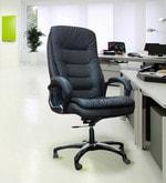 Executive Black Executive Chair