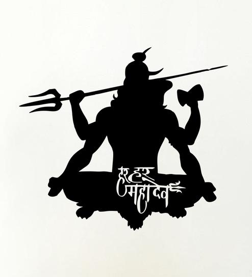 Buy Lord Shiva Mahakal Wall Sticker Amp Decal By Stickeryard