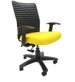 Geneva Desktop WW Office Ergonomic Chair in Yellow Colour