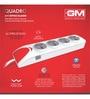 GM Quadro Multicolour 3 x 1.5 x 17.7 Inch 4+1 Power Strip