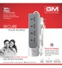 GM Spike Shield 4+1 Extension Socket