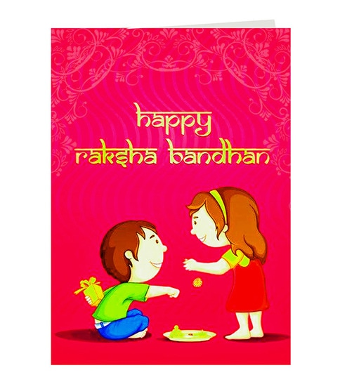 Giftsbymeeta happy raksha bandhan greeting card by giftsbymeeta giftsbymeeta happy raksha bandhan greeting card m4hsunfo