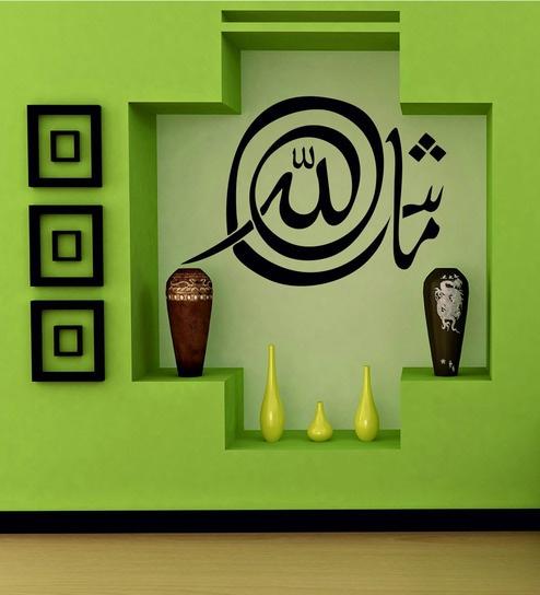 Buy Self Adhesive Vinyl Masha-Allah Islamic Black Wall Sticker by ...
