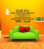 Black Self Adhesive Polyvinyl Film Allah Will Islamic quote Wall Decal by Highbeam Studio