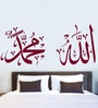 Red Self Adhesive Poly Vinyl Film Allah/Muhammad Islamic Wall Decal by Highbeam Studio