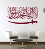 Red Self Adhesive Poly Vinyl Film Kalima Sword Islamic Wall Decal by Highbeam Studio
