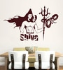 Brown Vinyl Lord Shiva Wall Decal by Hoopoe Decor