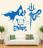 Vinyl Lord Shiva Wall Decal by Hoopoe Decor