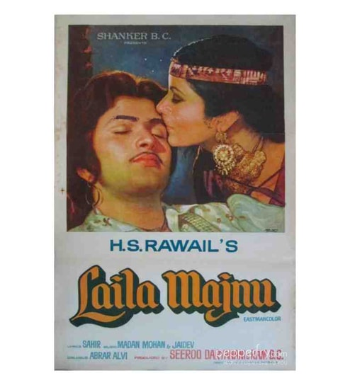 buy indian hippy paper 20 x 30 inch laila majnu vintage unframed