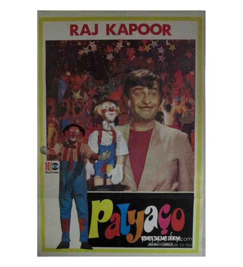 paper 30 x 40 inch mera naam joker vintage unframed bollywood poster by indian hippy