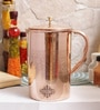 Indian Art Villa Steel & Copper 1.75 L Jug