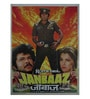 Paper 30 x 40 Inch Janbaaz Vintage Unframed Bollywood Poster by Indian Hippy