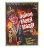 Paper 30 x 40 Inch Johny Mera Naam Vintage Hand painted Unframed Bollywood Poster by Indian Hippy