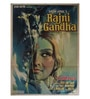 Paper 30 x 40 Inch Rajnigandha Vintage Unframed Bollywood Poster by Indian Hippy